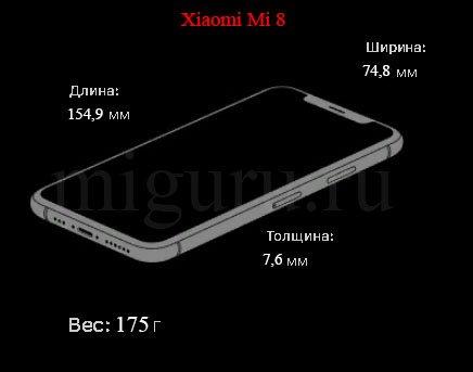 Что лучше Xiaomi mi 8 или Samsung galaxy S9