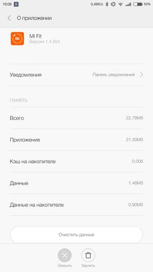 Оптимизация MIUI и ускорение работы вашего смартфона