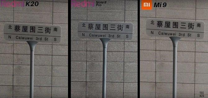 Сравнение камеры Redmi Note 8 Pro с Mi 9 и Mi 9T