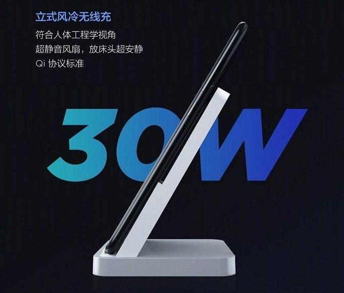 Xiaomi показали беспроводную зарядку на 30 Вт