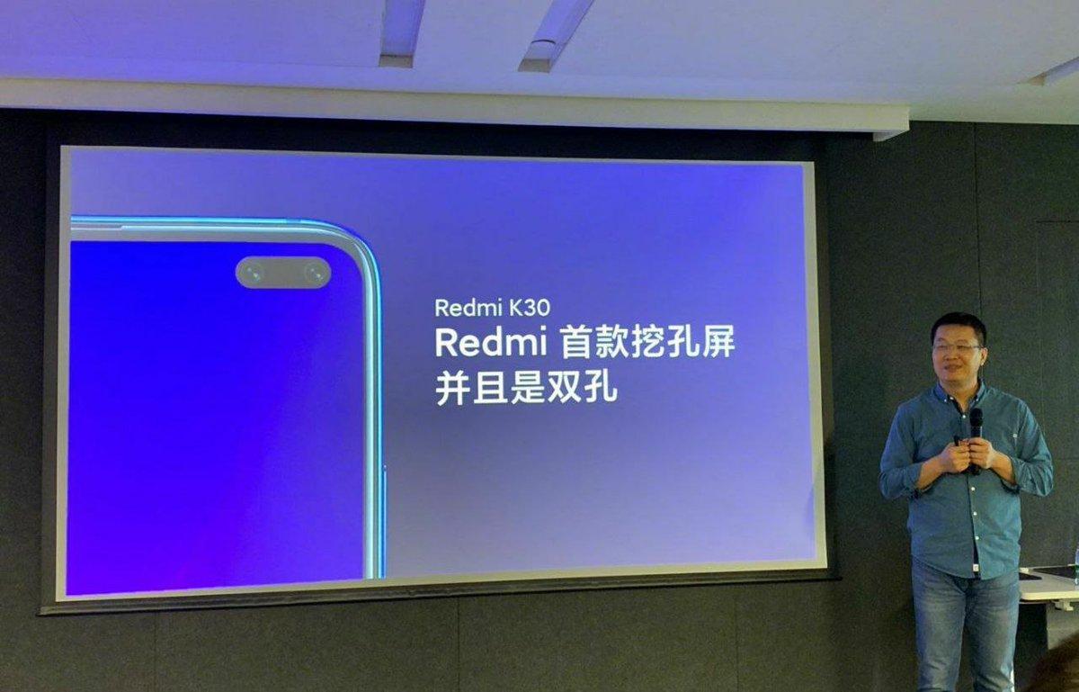 Redmi K30 5G выйдет в декабре