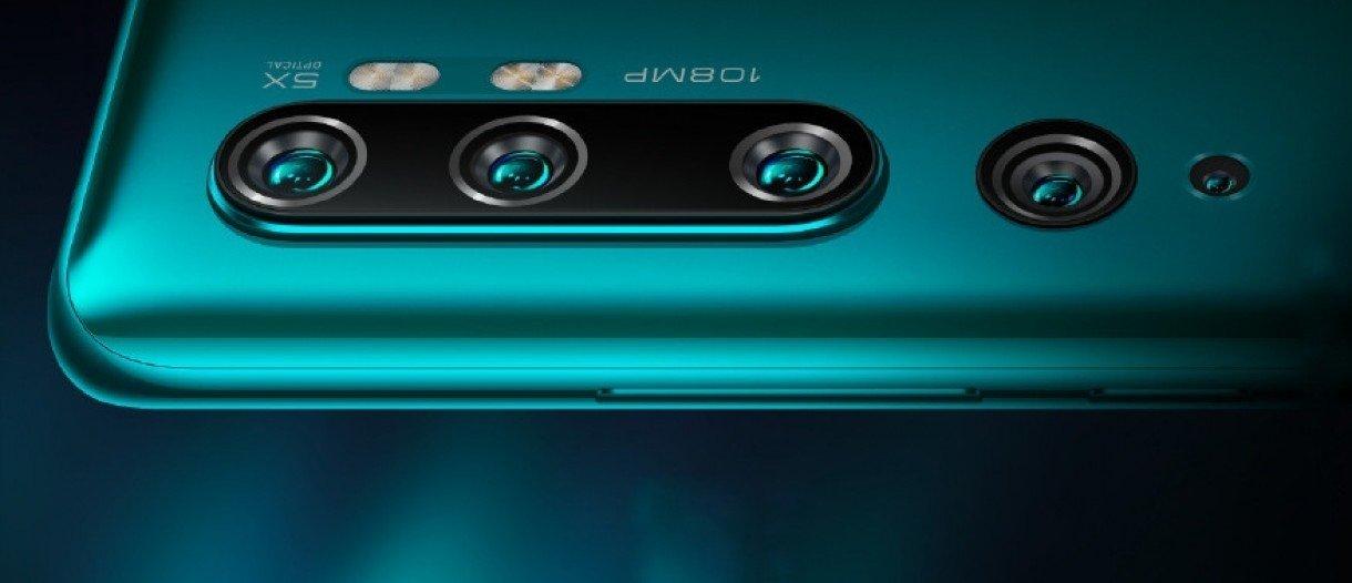 Xiaomi выпустит телефон с камерой лучше, чем у Mi CC9 Pro