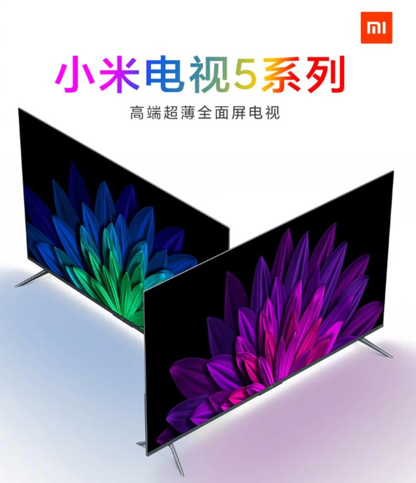 Запущена линейка Mi TV 5 Pro от Xiaomi