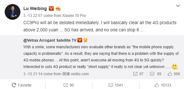 Mi Note 10 снимают с продажи