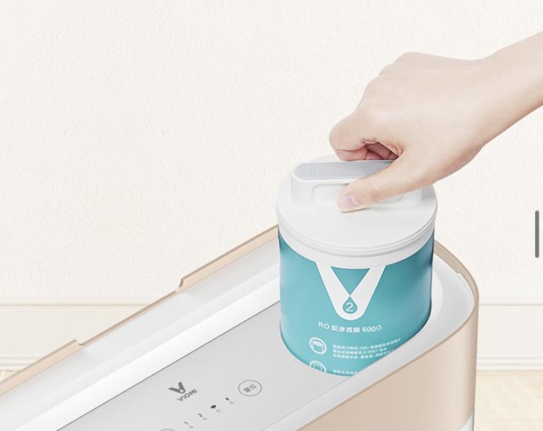 Очиститель воды Yunmi S2 600G