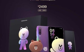 Xiaomi Mi 9 SE Brown Bear Edition выйдет 9 апреля