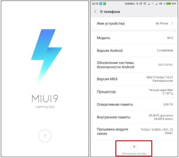 Оптимизируем MIUI и ускоряем работу вашего смартфона