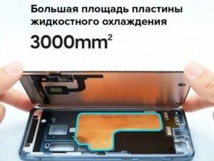 Xiaomi Mi 10T Pro batareya